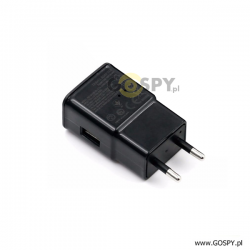 Ładowarka mini kamera Wi-Fi HD FX-300