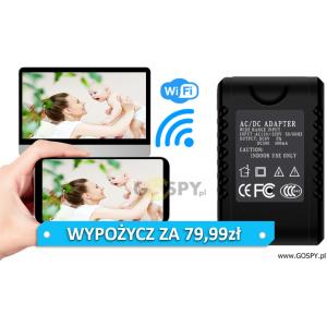 54837a1b82a3fc Ukryte i zamaskowane kamery | Gospy.pl - Gospy